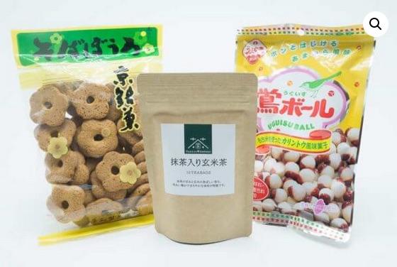 Gouter à la culture japonaise sans avoir à voyager avec la box japonaise